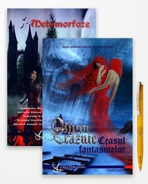 Clasici ai Literaturii Fantastice
