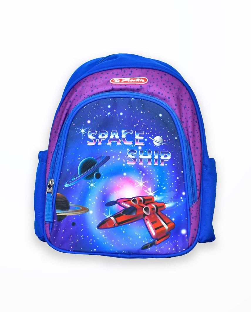 RUCSAC HERLITZ COOL SPACESHIP - scoala primara