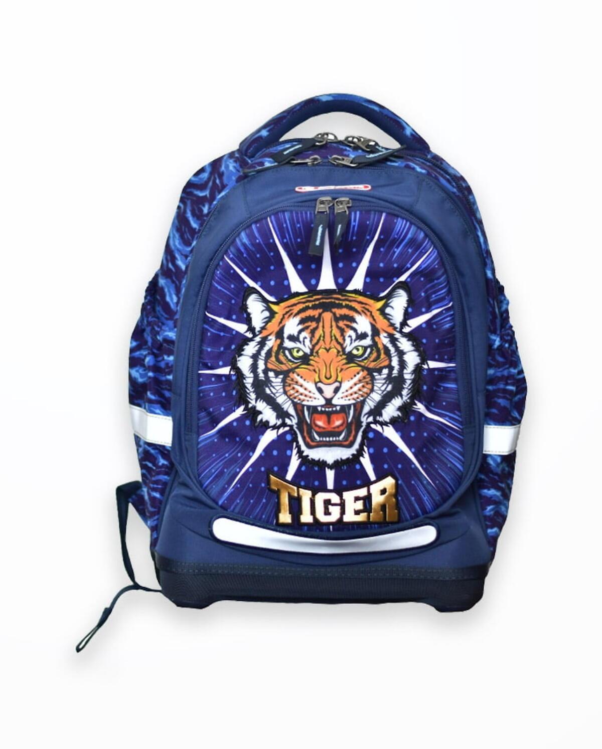 ghiozdan scoala light motiv tiger