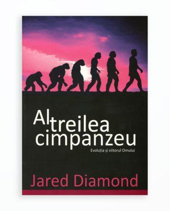Al Treilea Cimpanzeu