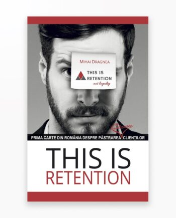 This Is Retention