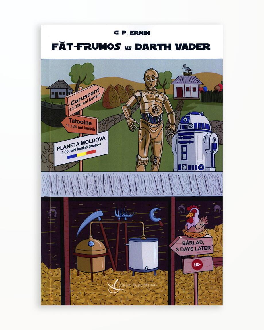 Fat Frumos vs. Darth Vader