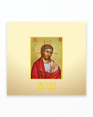 Calendar-Spiritual-cu-Icoane-2021.jpg